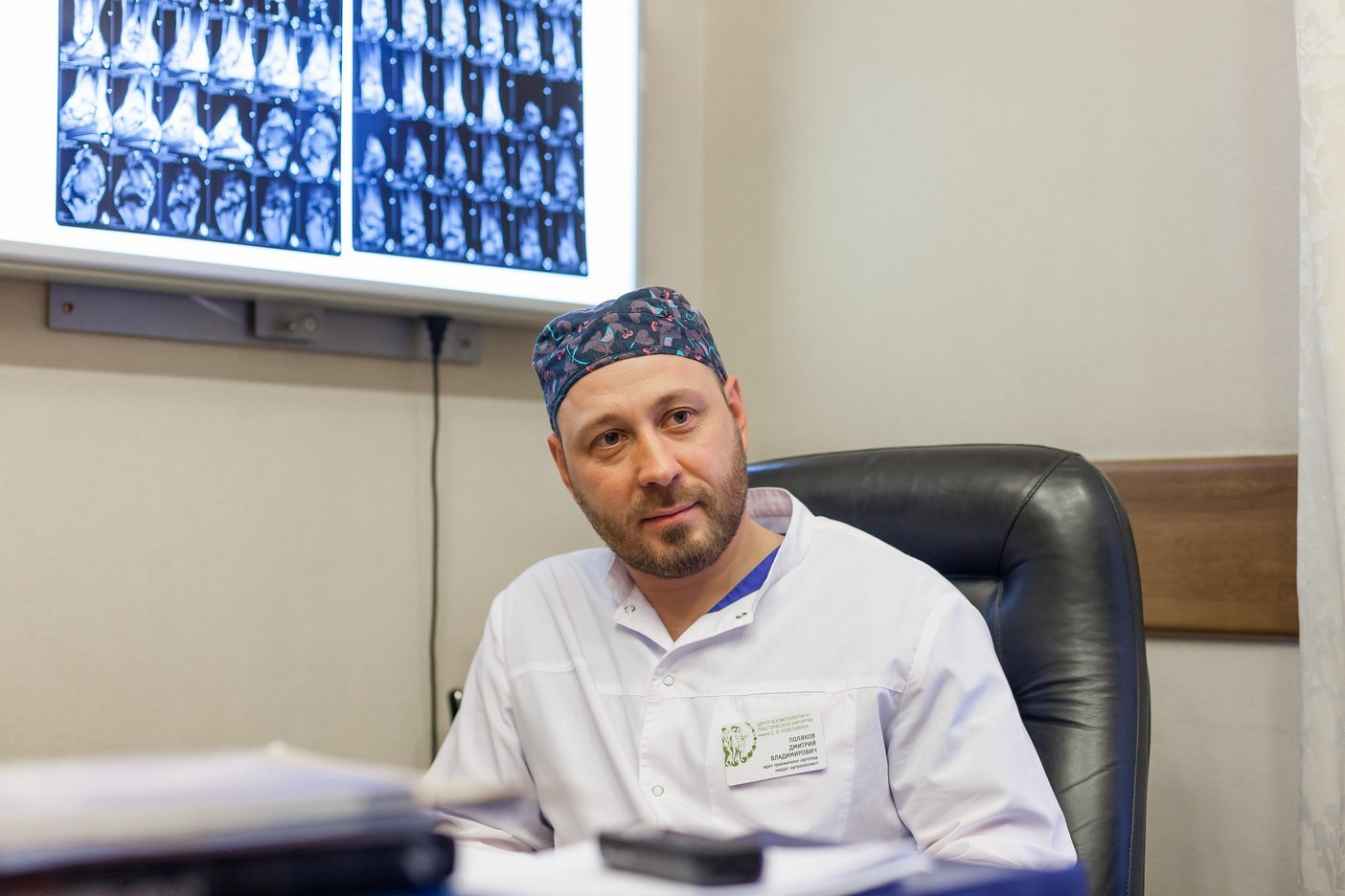 повреждение мениска коленного сустава лечение без операции
